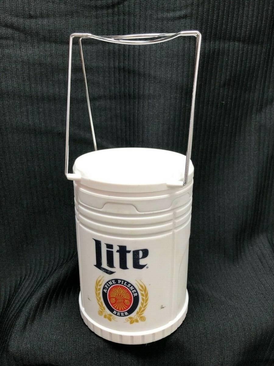 ヴィンテージ ミラービール ランタン アウトドア用_画像5
