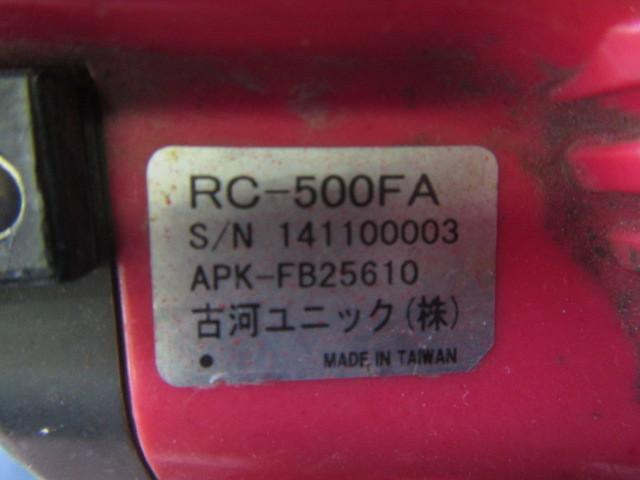 71027-20 ★ ユニック クレーン ラジコン 送信機 RC-500FA_画像8