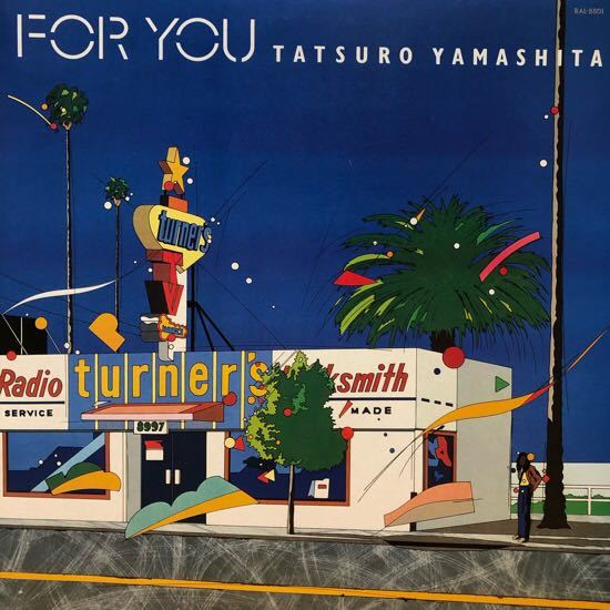 【LP】【美品】山下達郎 / For You