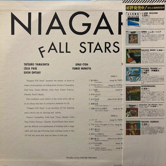 【LP】【帯、インサート付き 美品】Niagara Fall Stars (ナイアガラ・フォール・スターズ 山下達郎 大瀧詠一 吉田美奈子) 27AH 1246_画像2