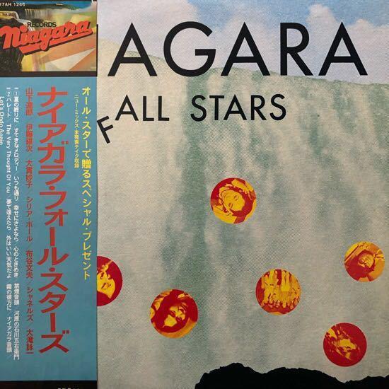 【LP】【帯、インサート付き 美品】Niagara Fall Stars (ナイアガラ・フォール・スターズ 山下達郎 大瀧詠一 吉田美奈子) 27AH 1246