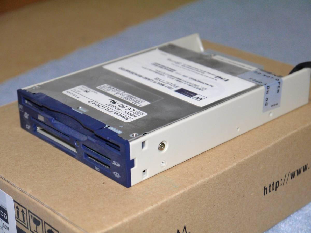 ■星野金属工業 WiNDy Mule III ver.2 メモリカードリーダー&FDD FCUI71YB ブルー_画像3