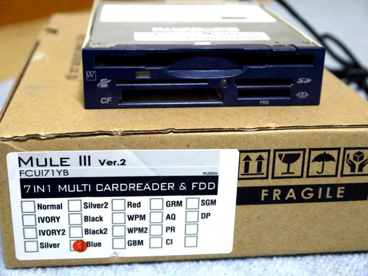 ■星野金属工業 WiNDy Mule III ver.2 メモリカードリーダー&FDD FCUI71YB ブルー_画像2