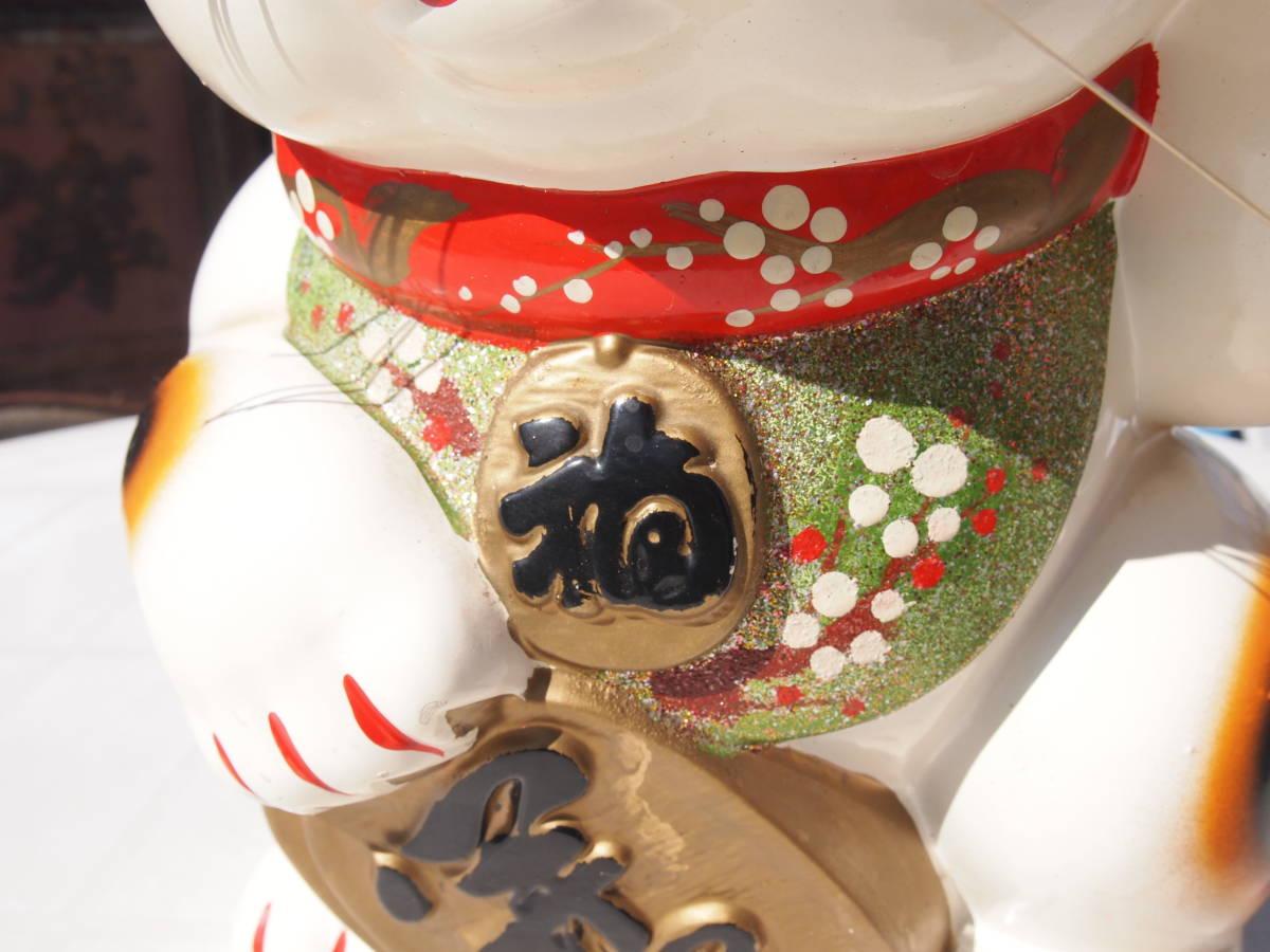 【天】昭和の懐かしい 大きくて古い招き猫 貯金箱 三毛猫 陶器 土人形 開運 縁起物 32㎝_画像9