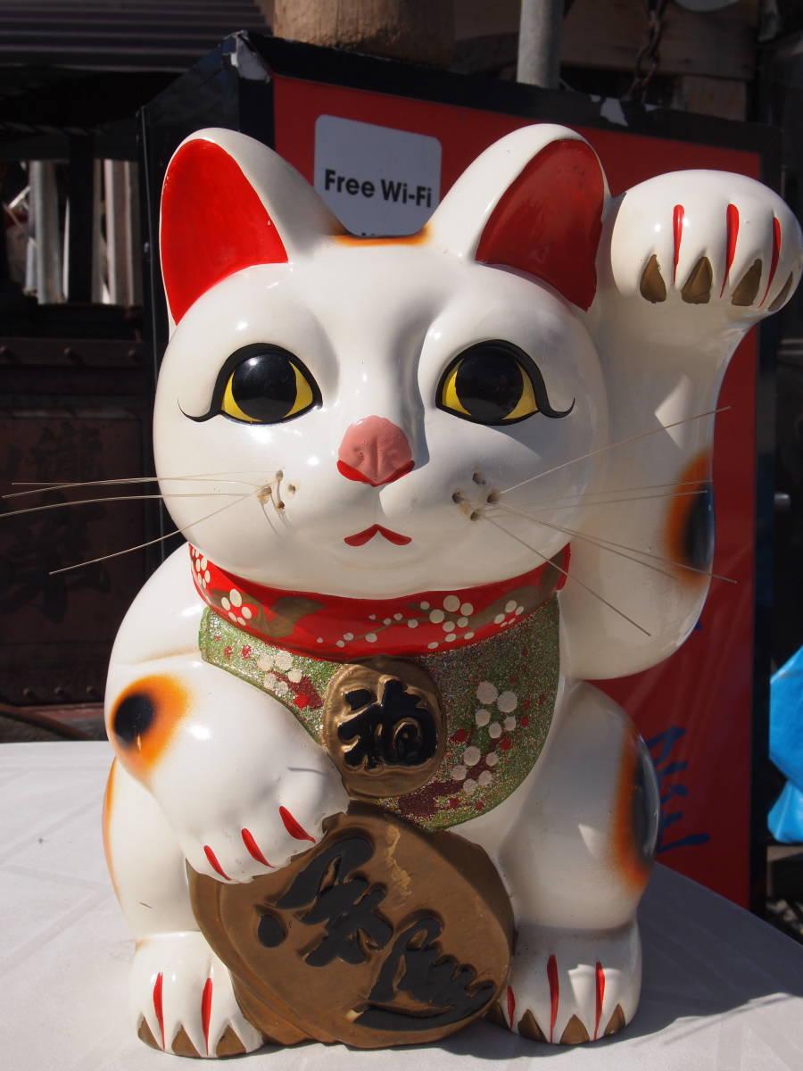 【天】昭和の懐かしい 大きくて古い招き猫 貯金箱 三毛猫 陶器 土人形 開運 縁起物 32㎝_画像1