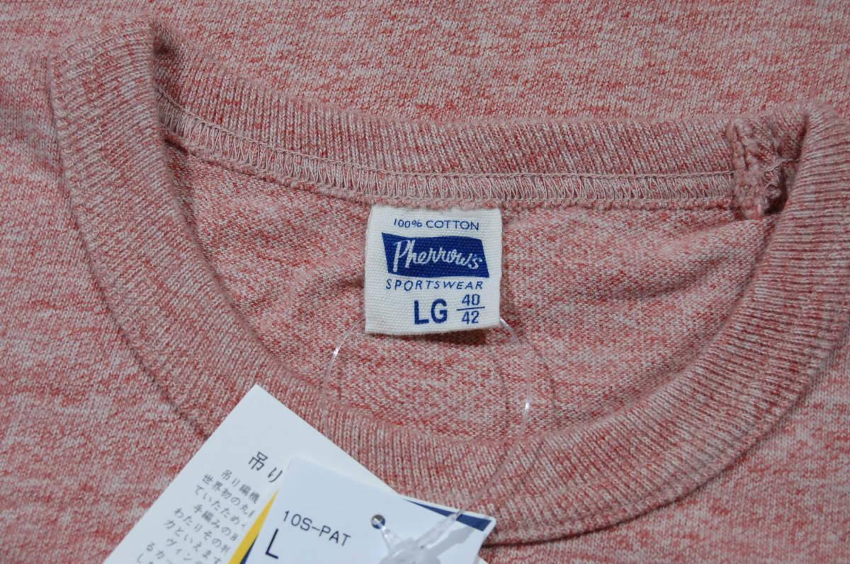 Pherrow's フェローズ 10S-PAT クルーネックTシャツ 杢レッド 40_画像3