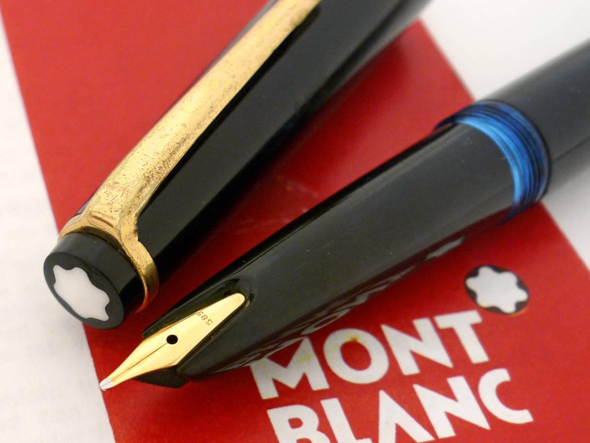 ■モンブラン1960s「2桁」万年筆【32】極美品 インタルシアニブ=筆圧高めでも安心 14C 保存状態良好