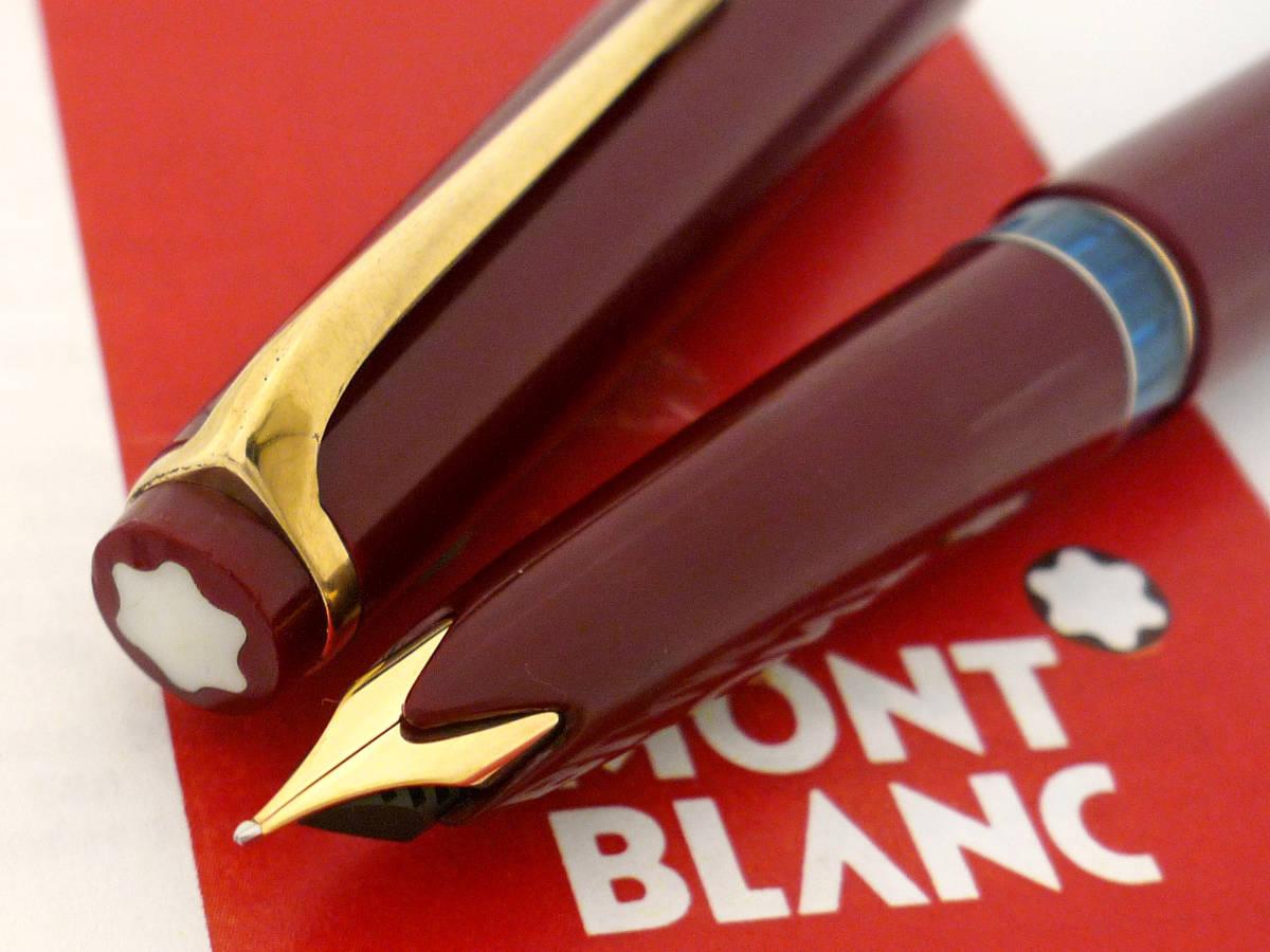 ■モンブラン1960s「2桁」万年筆【22】極美品 赤=レッド軸 輸出専用品 フード付きウィングニブ 細字 後期モデル
