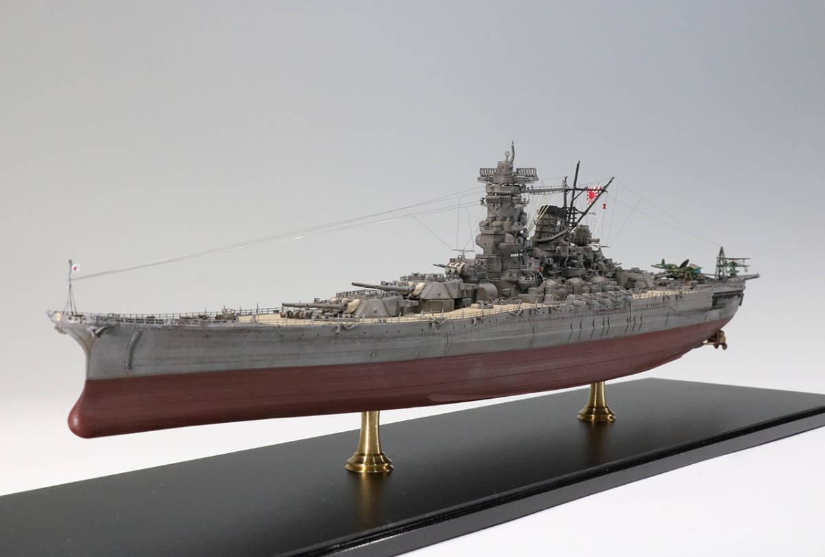 ★1/700 日本海軍戦艦 大和 塗装済み完成品 ピットロード★_画像2