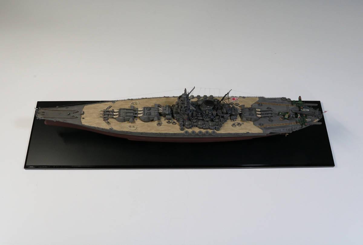 ★1/700 日本海軍戦艦 大和 塗装済み完成品 ピットロード★_画像7