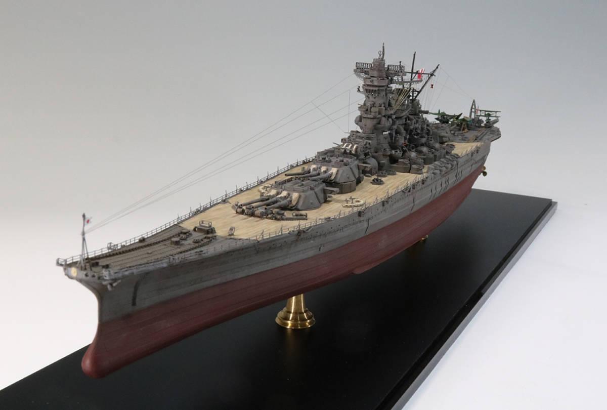 ★1/700 日本海軍戦艦 大和 塗装済み完成品 ピットロード★_画像8
