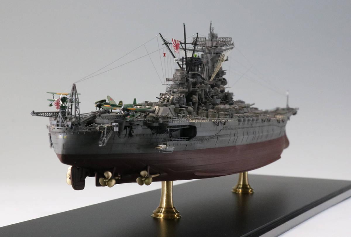 ★1/700 日本海軍戦艦 大和 塗装済み完成品 ピットロード★_画像5