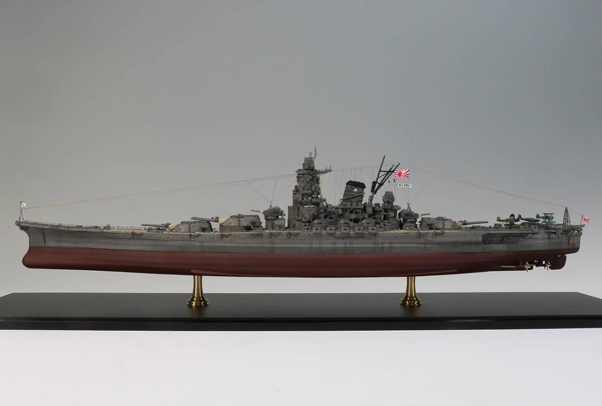 ★1/700 日本海軍戦艦 大和 塗装済み完成品 ピットロード★_画像3