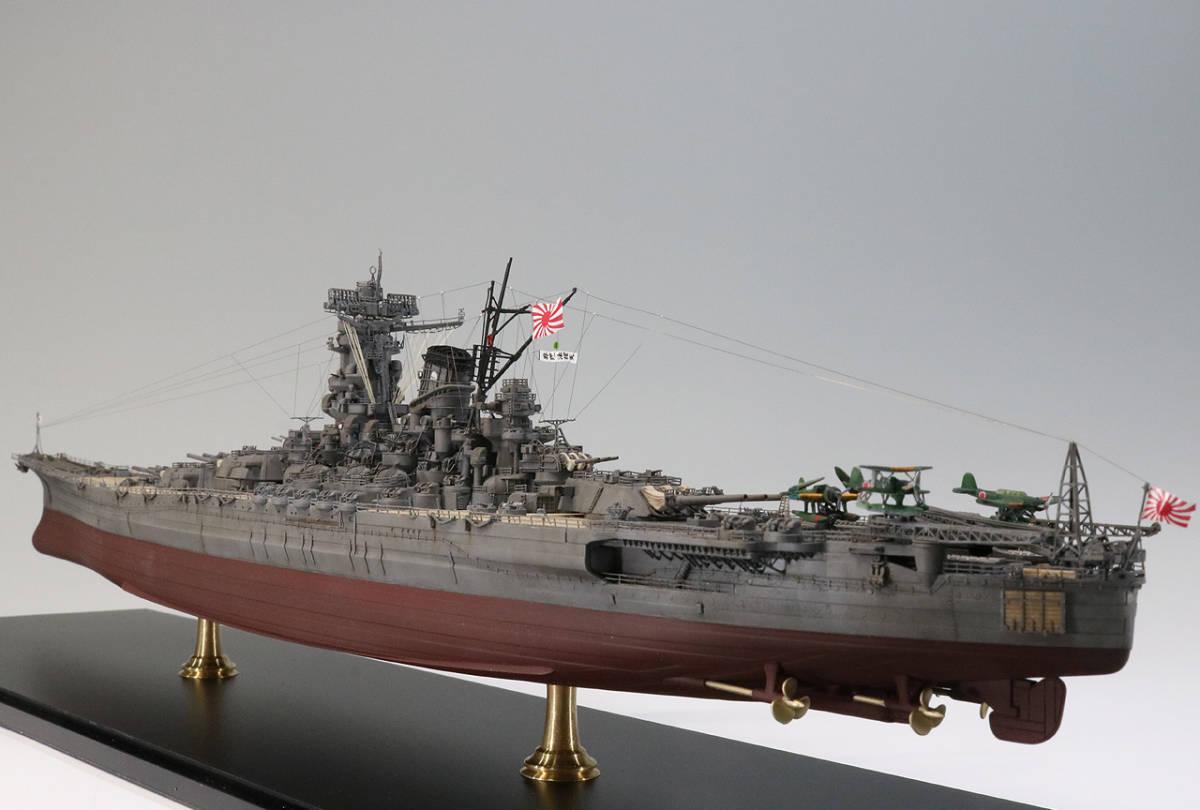 ★1/700 日本海軍戦艦 大和 塗装済み完成品 ピットロード★_画像4