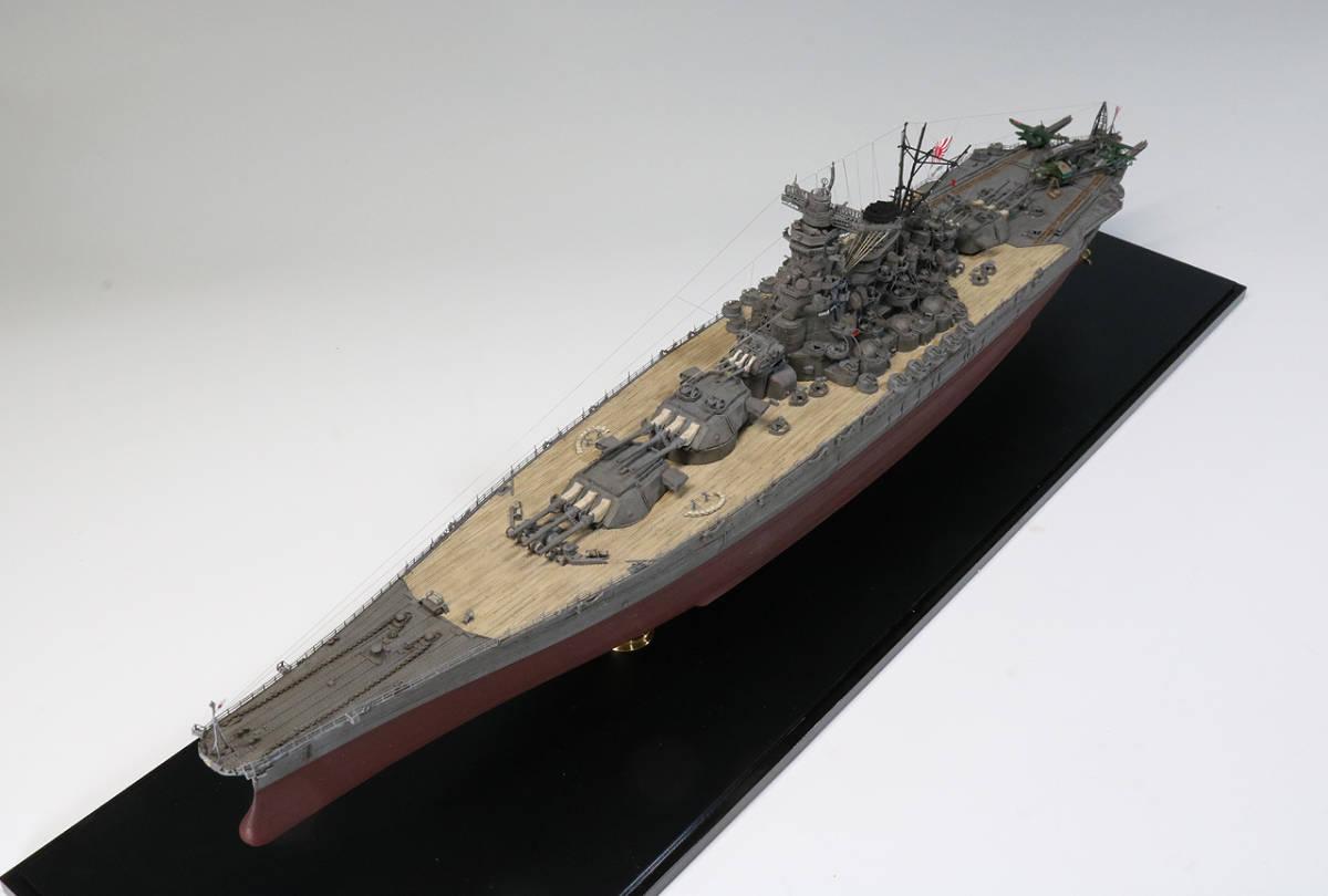★1/700 日本海軍戦艦 大和 塗装済み完成品 ピットロード★_画像6