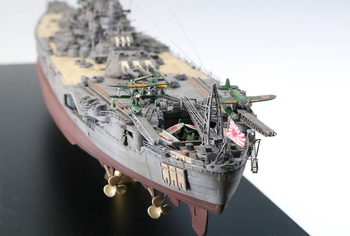 ★1/700 日本海軍戦艦 大和 塗装済み完成品 ピットロード★_画像10
