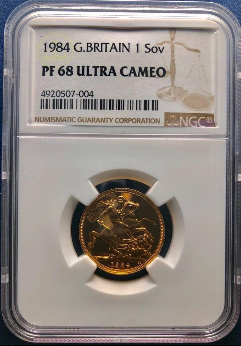 イギリス金貨 1984 ソブリン NGC PF68UC ヤングエリザベス セントジョージ