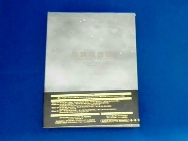 狼と香辛料 Blu-ray Disc BOX(Blu-ray Disc)_画像2