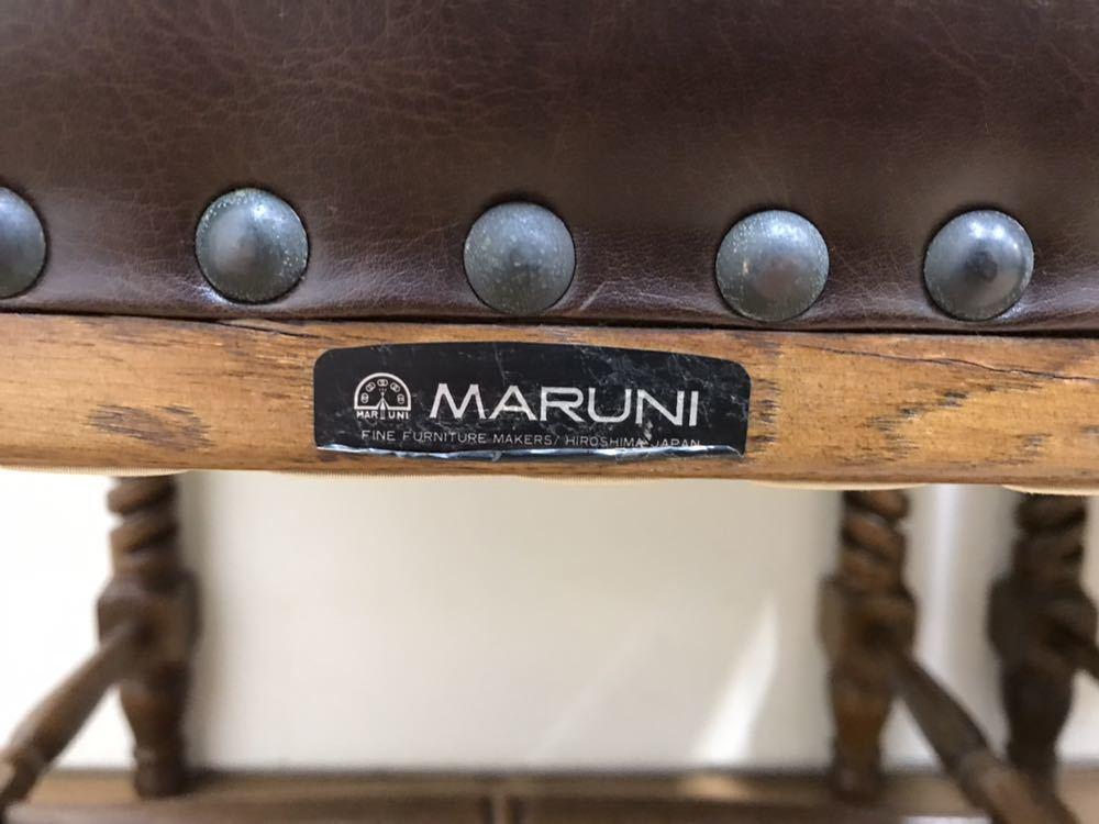 ○ maruni マルニ ダイニングチェア ツイストフレーム 肘掛 2脚 椅子 家具 インテリア○_画像9