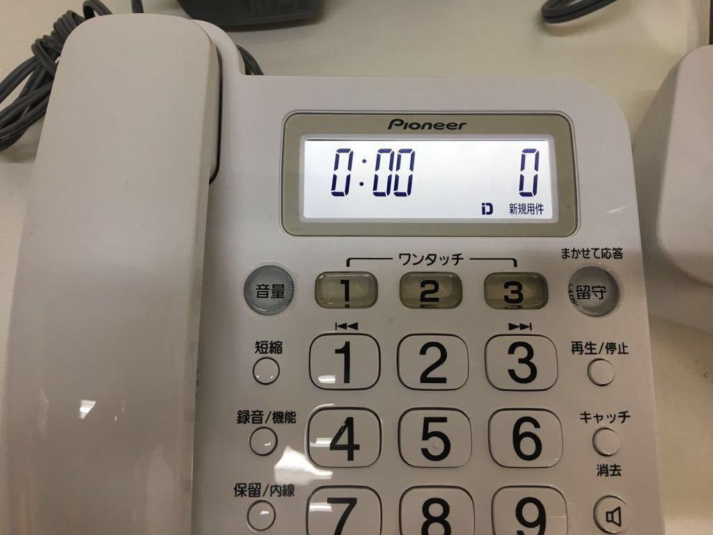 ◇ PIONEER パイオニア デジタルコードレス電話機 子機付き TF-SA15S-W ホワイト ◇_画像2