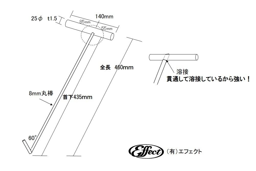 【引く蔵】 460mm  オフセット 60° かぎ棒 鈎棒 カギ棒 引っ張り棒 フック棒 荷降ろし トラック 箱車 保冷車【31】 _サイズはこちらで確認してください