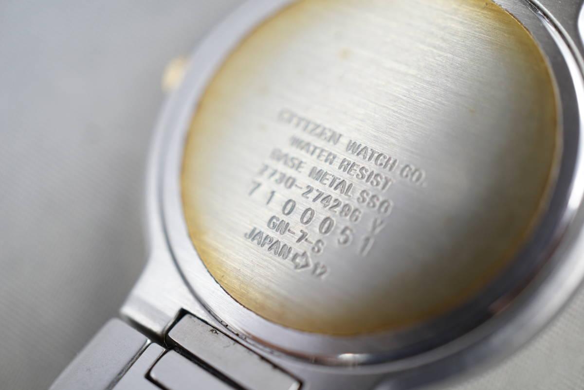 ★CITIZEN/シチズン エクシード ユーロス メンズ腕時計 電池交換済み稼働品★_画像10