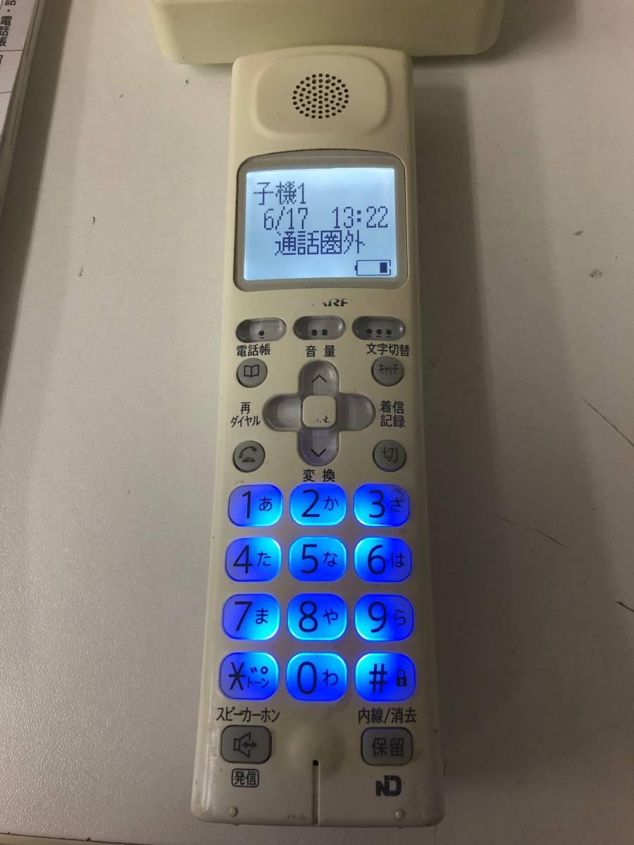 【41097】SHARP デジタルコードレスファクシミリ UX-D33CL 子機JD-KS28 シャープ _画像5