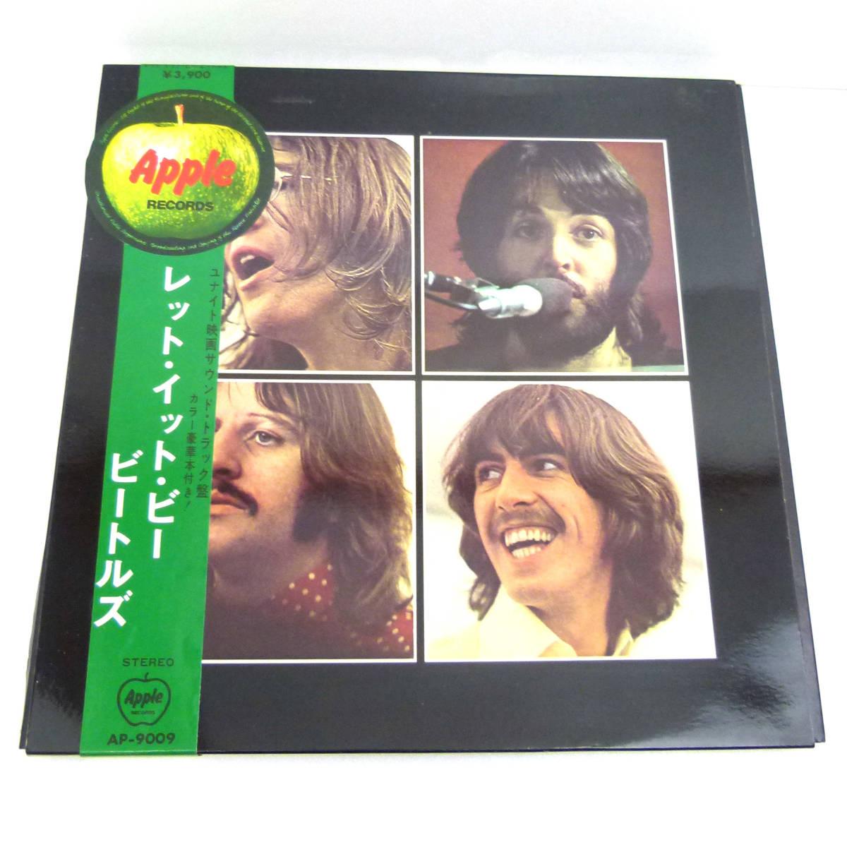 【オリジナル帯有りLP】BEATLESビートルズ☆LET IT BE ボックス (1970/AP-9009) 帯&本