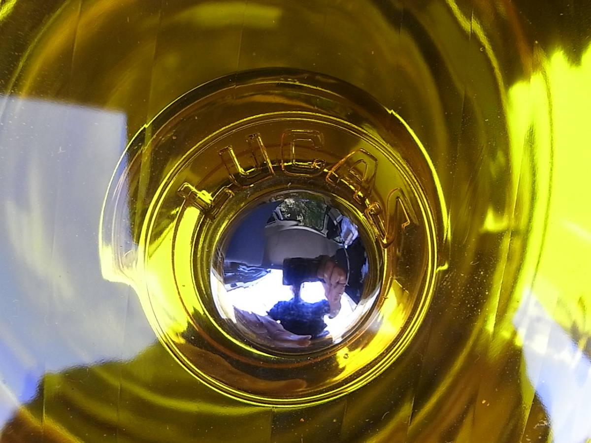 美品 LUCAS LR10 レアなイエロー スポットランプ 6インチ ルーカス / BMC MINI MG LOTUS ミニ AUSTIN MORRIS ADO16 TRIUMPH バンプラ_画像5
