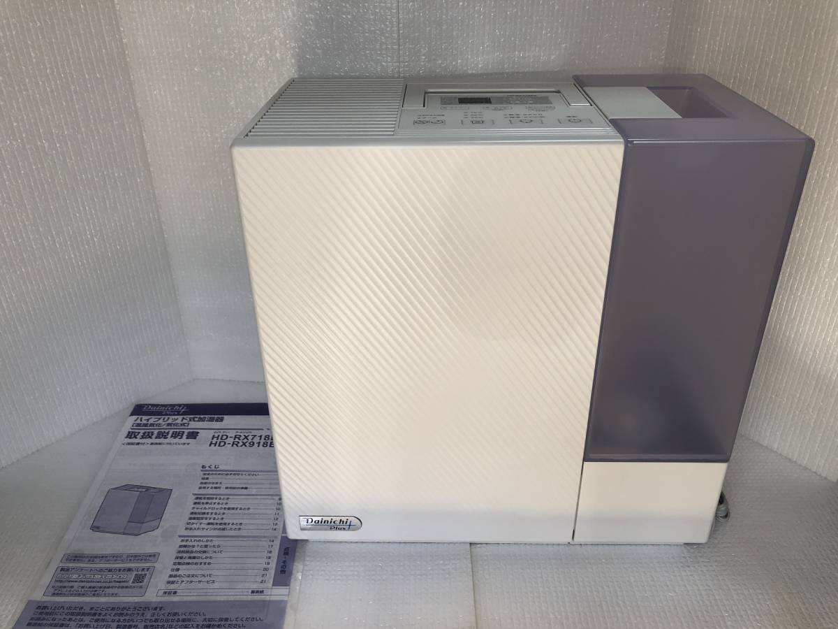 【送料無料】【展示未使用】ダイニチ ハイブリッド式 加湿器 HD-RX718E6-W