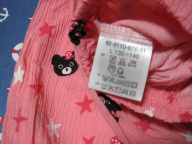 ◆ミキハウス ダブルB ステテコ パンツ L◆130~140 甚平 パジャマ ビー子ちゃん_画像5