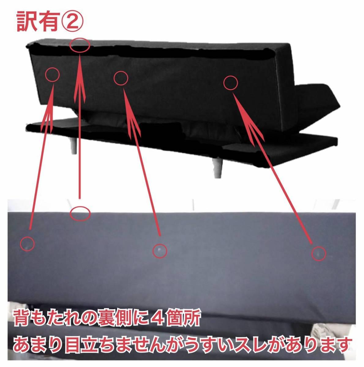 未使用訳有 幅182㎝ 背もたれ・肘掛けリクライニングソファベッド HIGH&LOW 2.5人掛 LV3123 FABベージュ_画像3