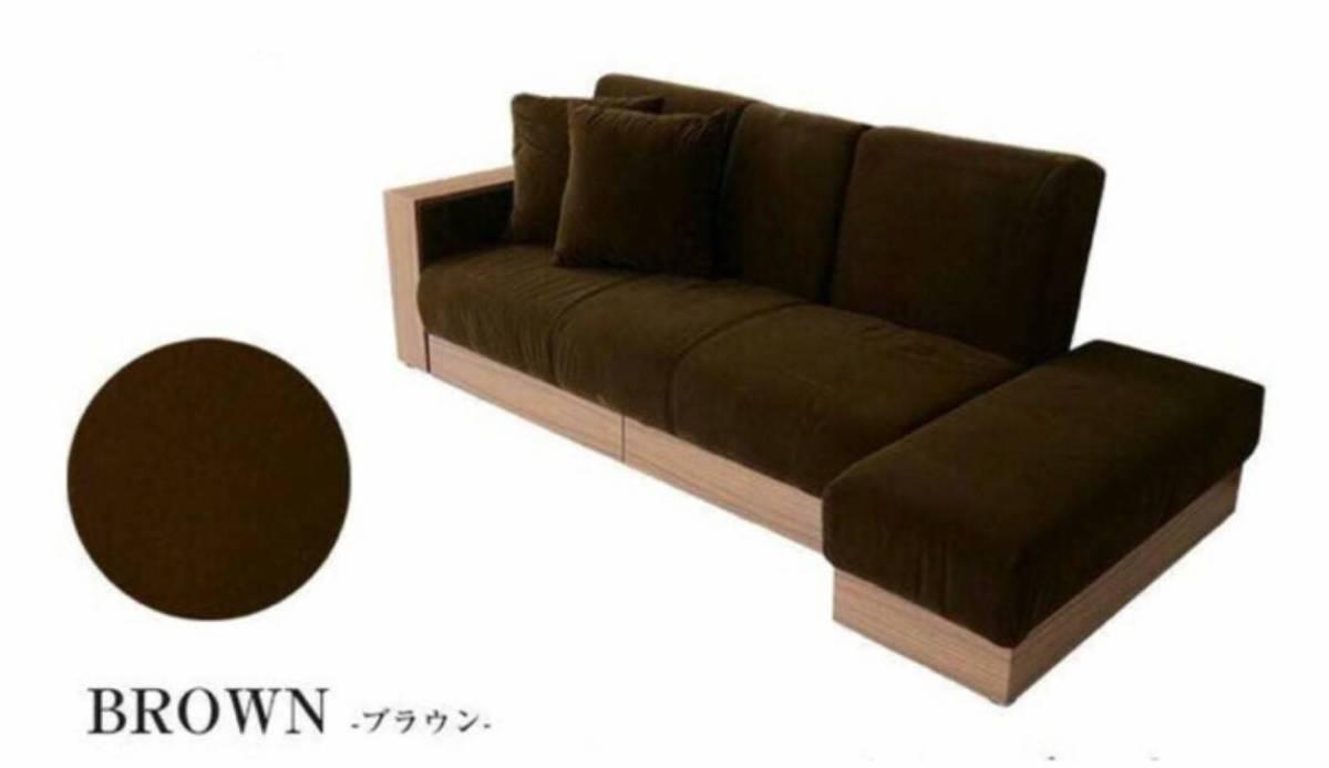 未使用 幅206㎝ 引出し収納 / 収納式テーブル ソファベッド シングル 2人掛 SB003 スエード調 FABブラウン