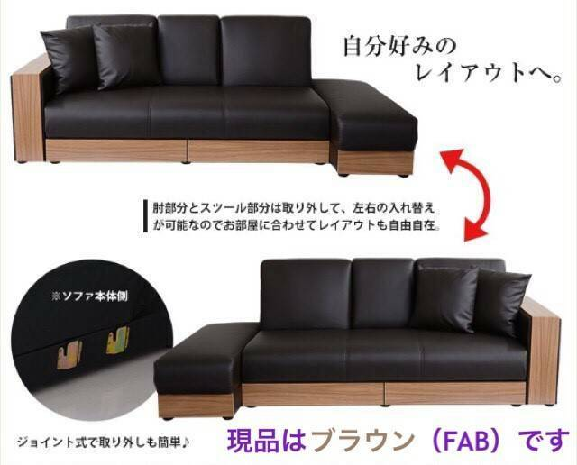 未使用 幅206㎝ 引出し収納 / 収納式テーブル ソファベッド シングル 2人掛 SB003 スエード調 FABブラウン_画像4