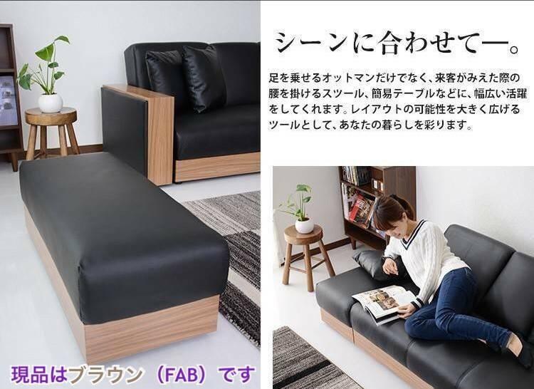 未使用 幅206㎝ 引出し収納 / 収納式テーブル ソファベッド シングル 2人掛 SB003 スエード調 FABブラウン_画像9