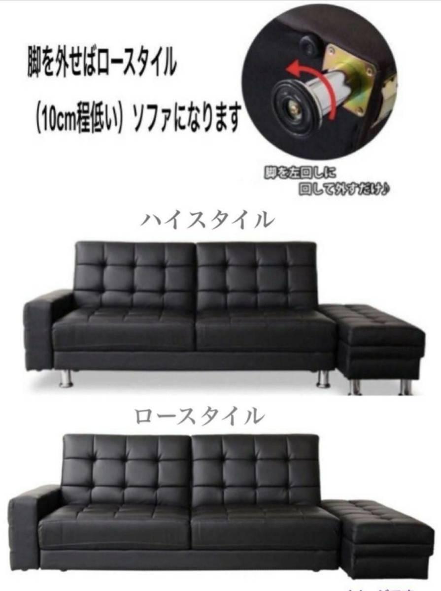 未使用 幅208㎝ 収納付(万能スツール)ソファベッド シングル 2人掛 HIGH&LOW SB001 PVCブラック_画像7