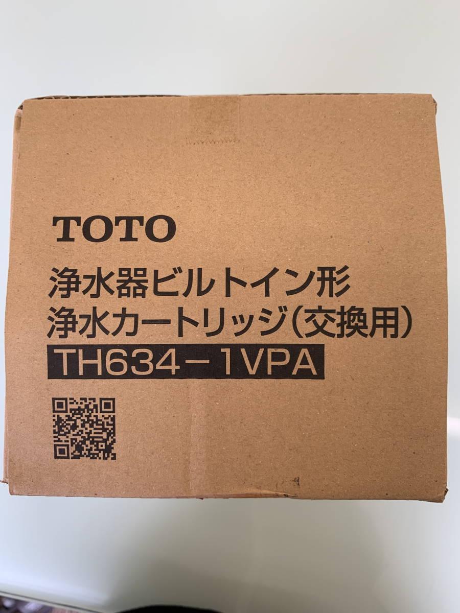 △E20 【未開封】TOTO 洗浄器ビルトイン形取り替え用カートリッジ TH634-1VPA _画像4