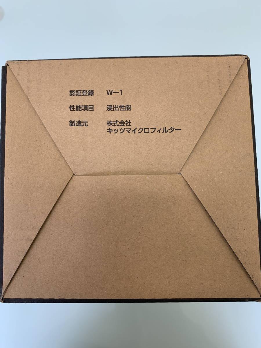 △E20 【未開封】TOTO 洗浄器ビルトイン形取り替え用カートリッジ TH634-1VPA _画像5