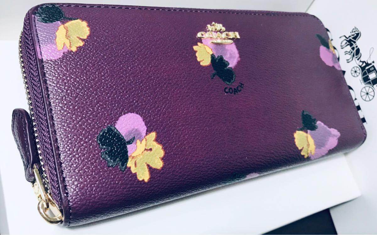 official photos 2ea0e 3d96e コーチ 財布 紫の値段と価格推移は?|11件の売買情報を集計した ...
