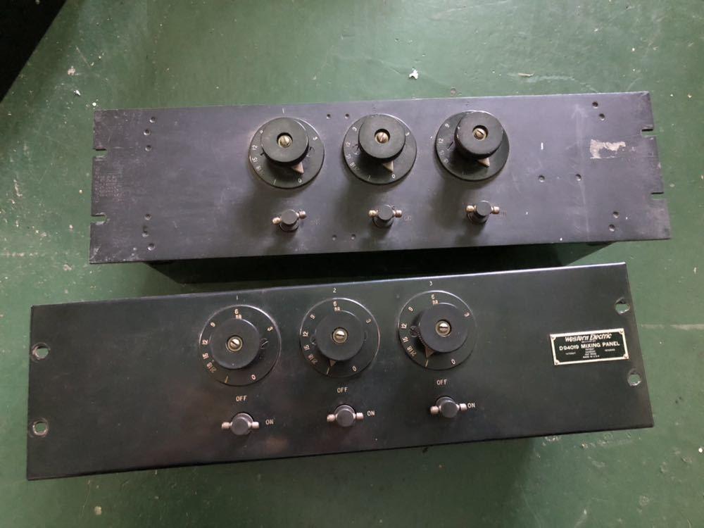 Western Electric  D94019 ミキシングPANEL 初期録音機材 ペア 2台_画像1