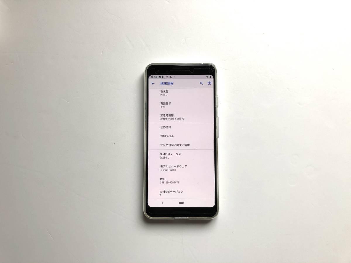 Softbank Google pixel3 64GB Clearly White 美品 simロック解除済 判定〇_画像4