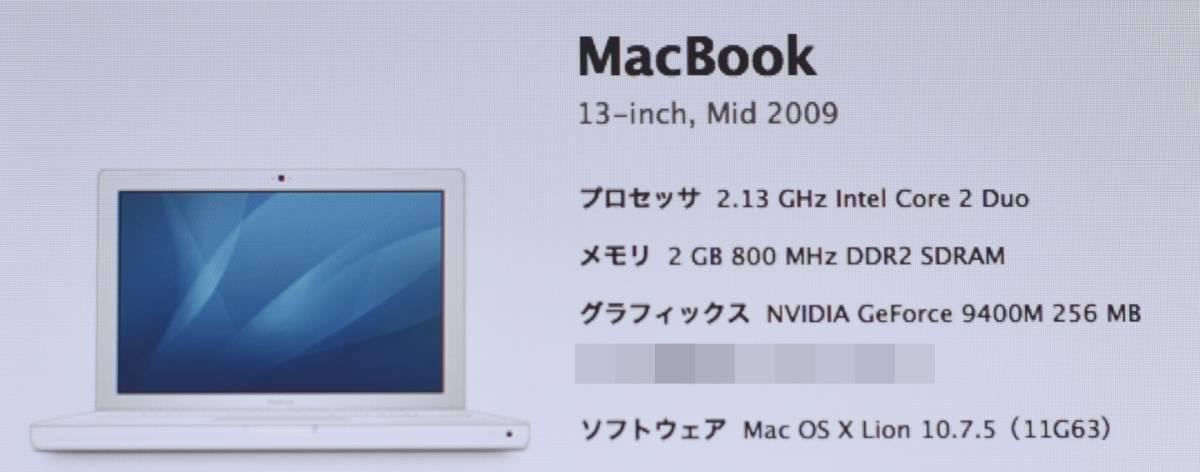 1円~MacBook (13-inch, Mid 2009) 2.13GHz Core2 Duo メモリ:2GB HDD:160GB 充放電回数:28回 ホワイト 転売OK_画像3