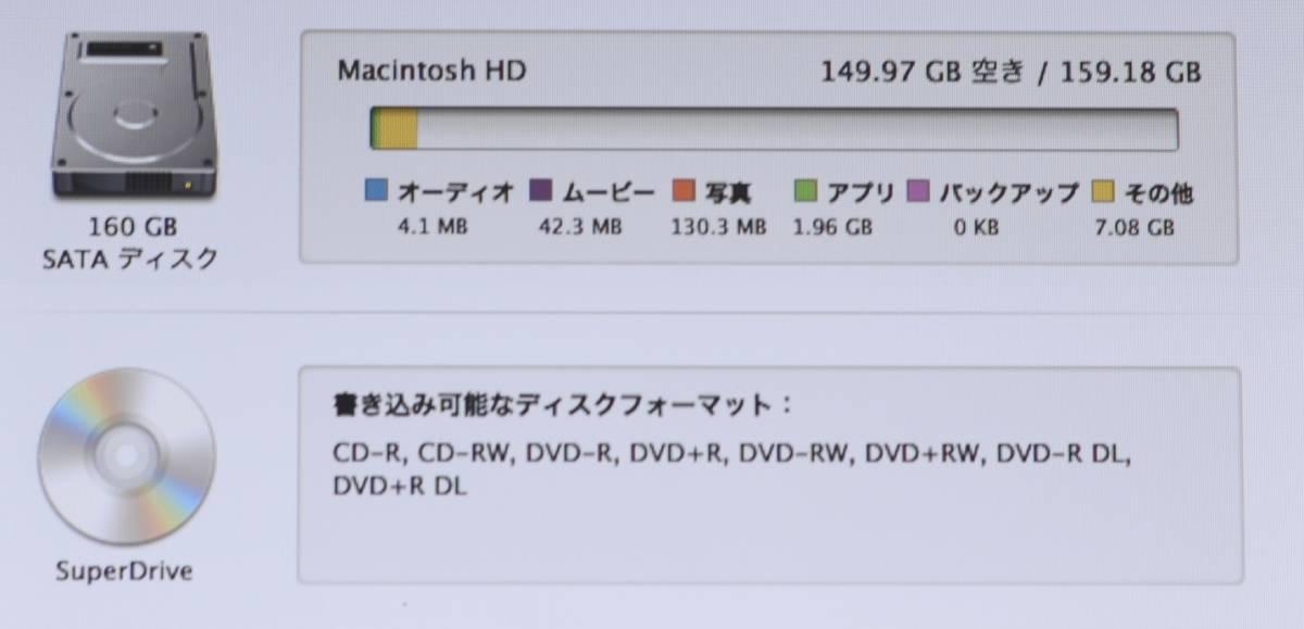 1円~MacBook (13-inch, Mid 2009) 2.13GHz Core2 Duo メモリ:2GB HDD:160GB 充放電回数:28回 ホワイト 転売OK_画像4