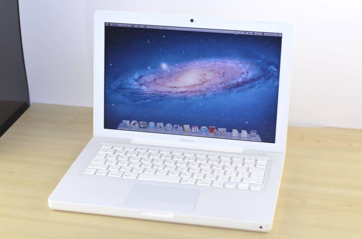1円~MacBook (13-inch, Mid 2009) 2.13GHz Core2 Duo メモリ:2GB HDD:160GB 充放電回数:28回 ホワイト 転売OK