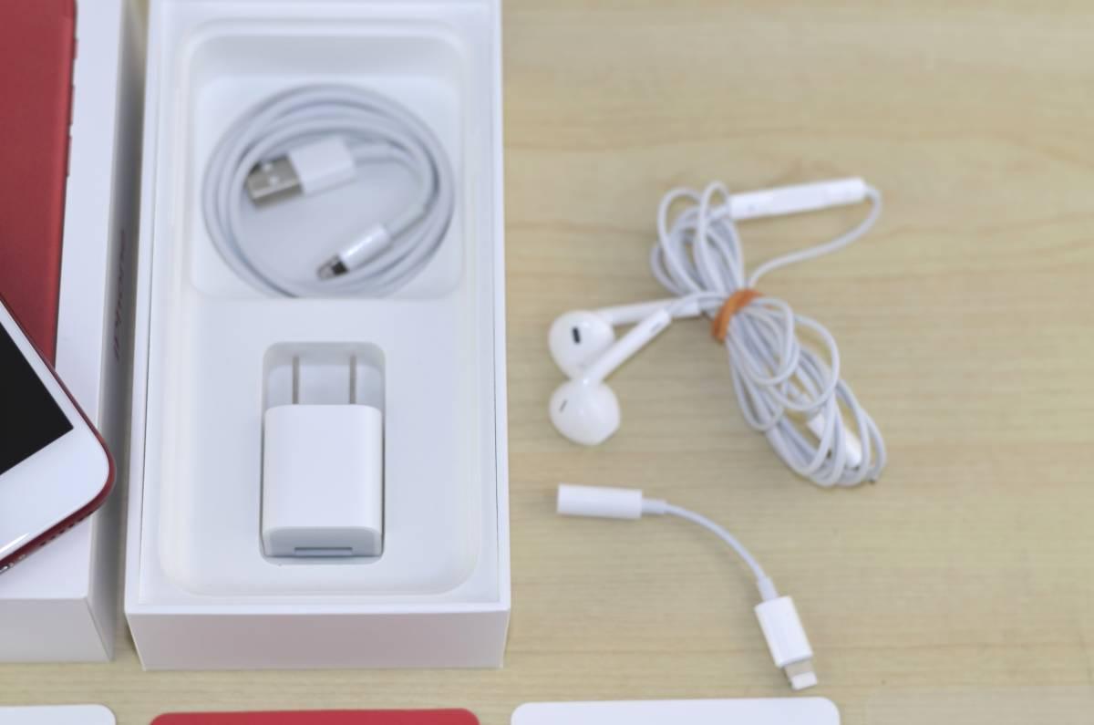 1円~SIMフリー iPhone7 128GB MPRX2J/A 82% 液晶綺麗!(PRODUCT)RED Special Edition 転売OK_画像2
