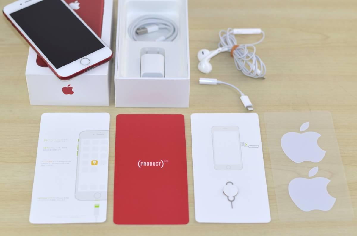 1円~SIMフリー iPhone7 128GB MPRX2J/A 82% 液晶綺麗!(PRODUCT)RED Special Edition 転売OK