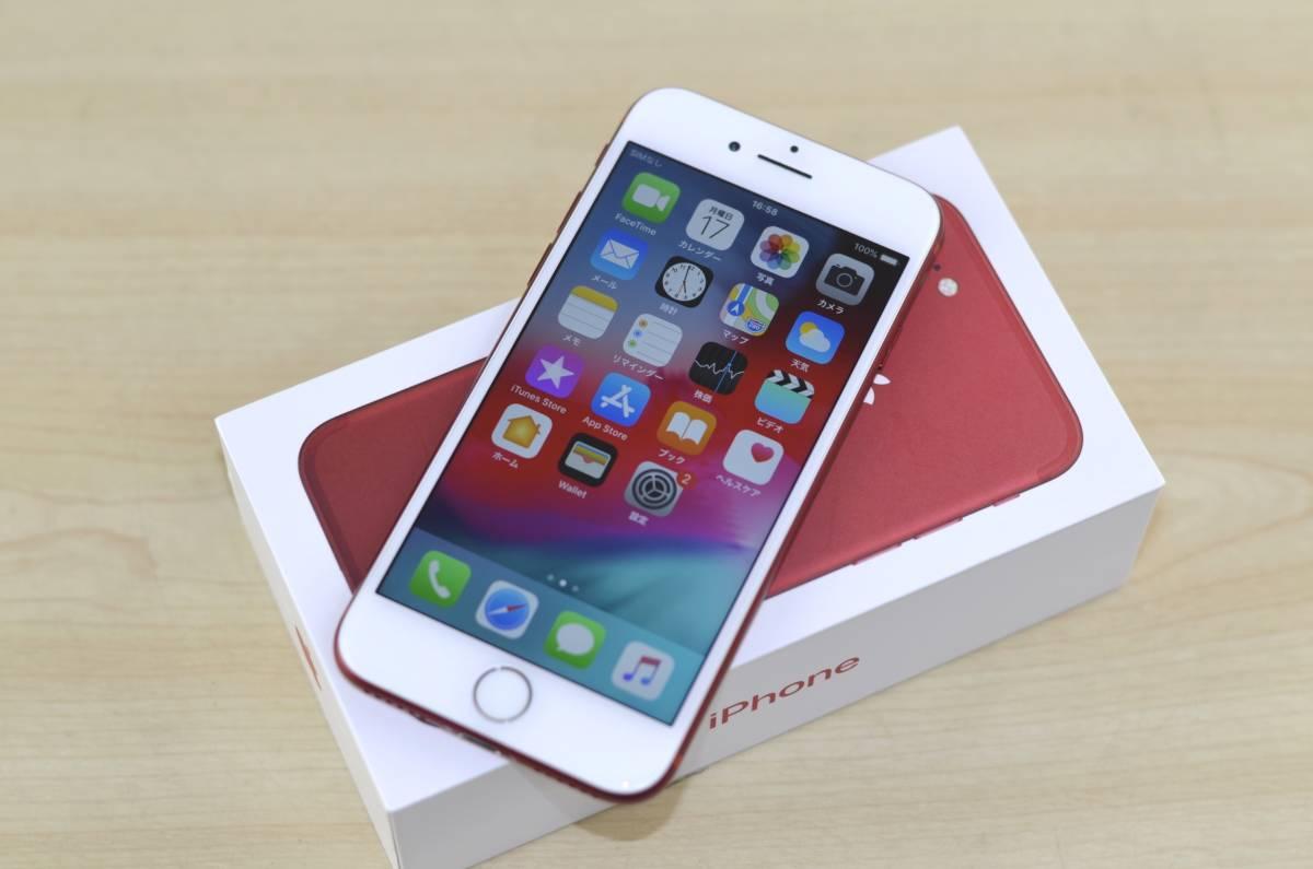 1円~SIMフリー iPhone7 128GB MPRX2J/A 82% 液晶綺麗!(PRODUCT)RED Special Edition 転売OK_画像3