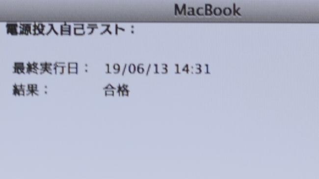 1円~MacBook (13-inch, Mid 2009) 2.13GHz Core2 Duo メモリ:2GB HDD:160GB 充放電回数:28回 ホワイト 転売OK_画像5