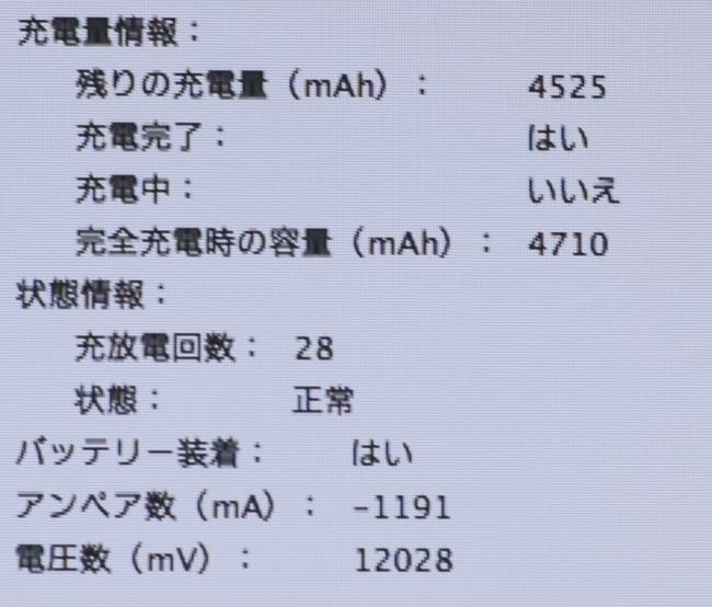 1円~MacBook (13-inch, Mid 2009) 2.13GHz Core2 Duo メモリ:2GB HDD:160GB 充放電回数:28回 ホワイト 転売OK_画像6