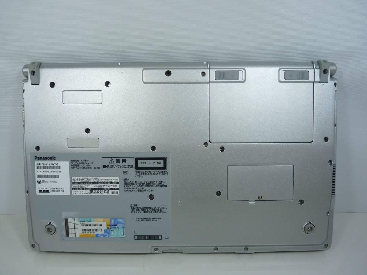 フルHD Panasonic ☆ Let's note CF-B11JWCYS ☆ i5-3320M 2.6GHz/320GB/4GB/Win10 ☆ AC付き パナソニック_画像4